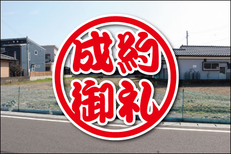 https://yes1.r-db.cloud/images/blog/zaikoujimaruike2.jpg